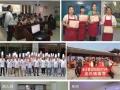 重庆味全烤鱼培训加盟-万州烤鱼培训-重庆纸包鱼培训
