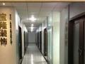 金信大厦 4楼 1格 办公装修 1600/月