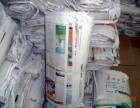 奉贤区纸板箱回收高价回收纸板