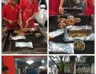 重庆特色烧烤加盟培训 正宗重庆烧烤 海鲜烧烤培训