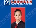 专业代理交通事故案件律师