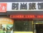 大润发三店 昆明街 酒楼餐饮 商业街卖场
