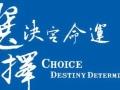 选择中国新华保险公司是您人生保障与成功的基石