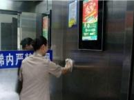 南京专业新居开荒物业工程保洁 石材翻新 地毯清洗等