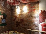 重庆家装墙体绘画,餐厅主题墙绘,酒店宾馆墙体彩绘