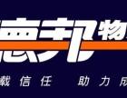 华漕镇行李电器家具电瓶车托运3137 8007德邦打包物流