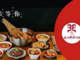 我在上海等你吃较好吃的串串我在成都等你