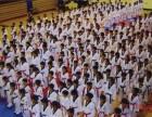 你想找份合适的工作吗,请报名郑州商业技师学院跆拳道专业