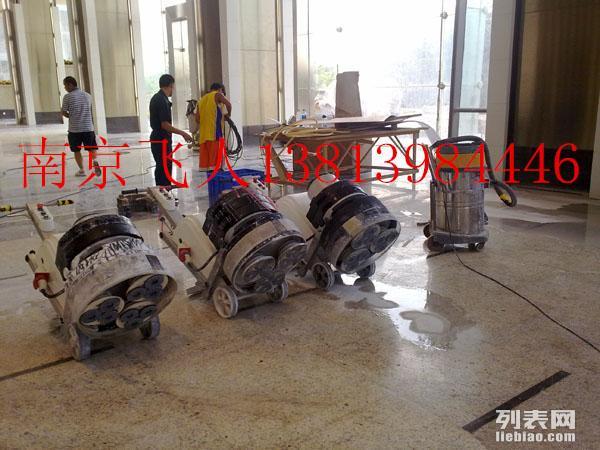 南京水磨石打磨翻新固化镜面,地坪打磨机出租