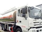 转让 油罐车东风10吨至40吨铝合金半挂运油车