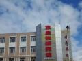 张北县中心地段商业楼写字楼整栋/分层出租