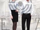 时尚休闲西装制服设计-职业装制服西装定制