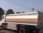 转让 油罐车东风5吨油罐车包送最低价格多少钱
