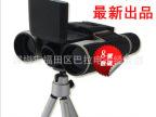 高清1080P远拍王12倍数码望远镜摄像机 带显示屏带回放2公里摄像