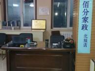 室内保洁 擦玻璃 外檐清洗 单位保洁托管-北辰区保洁公司