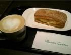 昆明丹堤咖啡加盟费用,加盟需要多少钱?