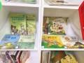 大兴清源路附近哪有少儿免费阅读馆就来学乐迪教育