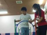 开封6岁感统训练中心 如何来控制孩子的愤怒