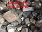 回收高钒(80钒铁)