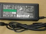 19.5V4.7A6.0针索伲笔记本电源适配器 移动电源OEM