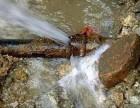 南通地下水管漏水检测 消防管道查漏维修