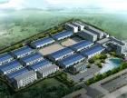 昆山张浦工业园区有25亩土地出售!