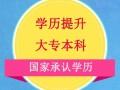 惠州2017年西北工业大学秋季网络教育正在报名中