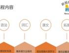 南京新视线法语培训,外教授课,颁发结业证书
