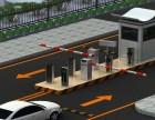 青岛停车场系统 门禁道闸系统 车牌自动识别系统