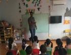 青岛西海岸专业的双语幼儿园招生