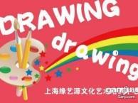 杨浦区虹口区名师辅导 绘画培训