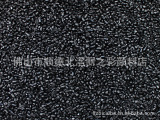 黑种 黑色母EU500-吹膜专用 塑料母