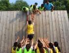 成都拓展培训公司,企业团建,成都趣味运动等,提升团队凝聚力