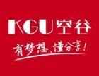 苏州网站建设 苏州网站设计 苏州空谷kgu.cn