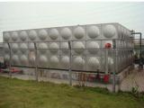 哪有供应好的不锈钢水箱,吉林不锈钢水箱