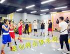 沈阳奥创搏击俱乐部专业培训散打 综合格斗 女子防身术
