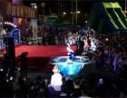 徐州年会策划 庆典演出 会议会展览 活动策划