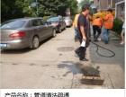 汉阳区疏通公司 洲头市政管道清淤 管道维修