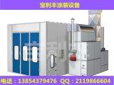 沧州市汽车烤漆房定制 电动车烤漆设备厂家 汽修厂专用喷漆房