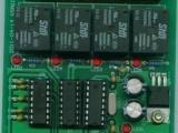 工控板/串口控制板/串口4路继电器/RS