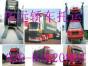 西安到西峰庆阳平凉环县固原物流公司货运低价运输公司