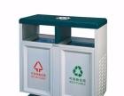 垃圾桶专业定制领航者 市环卫局指定供应商.
