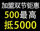 月嫂育婴师培训与服务加盟特惠,最高立减5000