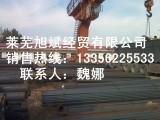 莱钢产42crmoa 42crmoa规格 莱钢一级代理