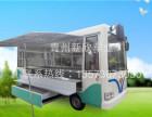 电动四轮餐车多少钱-山东电动四轮餐车优质供应商推荐