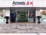 惠州市安利专卖店地址在哪惠州市共有几家安利专卖店