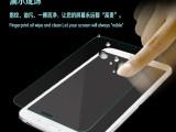 新品 三星T311钢化玻璃膜 高清膜防指纹贴膜 T311钢化膜
