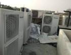 青羊區附近維修空調 青波小區 華潤金沙 金沙海棠空調加氟維修