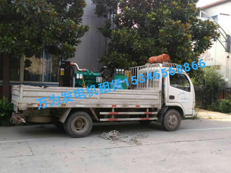 静音型柴油发电机组租赁出租