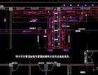 【兼职低价】商厨设计 厨房设计 平面设计 水电出图